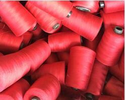雷竞技app下载官方版市强瀚纺织有限公司